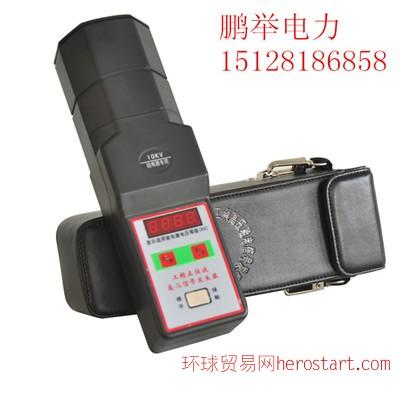 10kv手持工频型号发生器 工频正弦波高压信号发生器