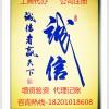 北京证券咨询公司注册,转让证券咨询公司
