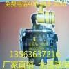 潍坊华信HX6105AZLD柴油机全国联保