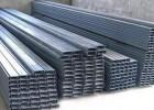 供兰州镀锌c型钢和甘肃C型钢
