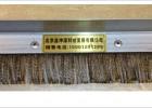 超导电防静电毛刷