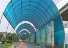 供兰州新区阳光瓦|甘肃兰州阳光板