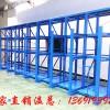 广州工厂模具储存架,带葫芦抽屉式模具架,封顶模具架订制厂家
