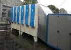 东莞等离子废气处理设备|环保工程公司