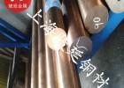 铍青铜化学成分 铍青铜棒抗拉强度