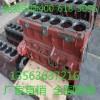 潍坊潍柴R6105G柴油机机体生产厂家