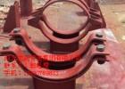 供应滑动管夹支架 Q235碳钢滑动管夹支架厂家直销