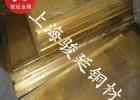 C2600黄铜性能材质 C2680规格成分