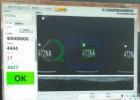 供应CCD字符检测视觉系统