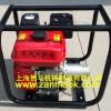 上海赞马7.5马力混凝土振动棒汽油机振动器振动泵