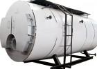 成都LHS(WNS)燃气蒸汽锅炉
