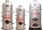 成都电热水锅炉批发厂家