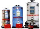 成都燃油热水锅炉