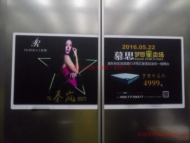 专业发布上海电梯门贴广告,亚瀚传媒优势媒体资源