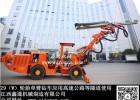 江西鑫通隧道掘进台车 液压凿岩台车DWE1-31N厂家直销