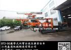 江西鑫通履带式隧道扒渣机LWLX-260厂家直销