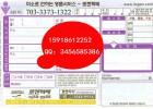 厂家供应条码单印刷,快递详情单印刷,背胶条码单印刷,广州广力