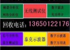 买卖需求进口Agilent N9020A二手价格N9020A