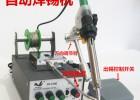 JH 3100多功能脚踏焊锡机送锡机烙铁焊台电烙铁
