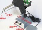 JH HCT-80脚踏式焊锡机 出锡焊枪送锡电烙铁线头焊接