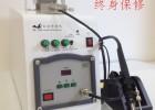 大功率自动锡焊机 200W金属自动焊接机