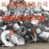 常平废不锈钢回收公司,废铁回收公司高价回收废品首选运发公司.