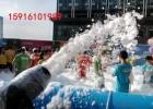批发超大风机派对泡沫机 租赁大功率喷射泡沫机 厂家浓缩泡沫油