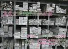进口铝板ALMg2.5宝鹭批发供应3.3206铝合金棒