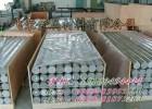 供应进口ALMg3铝合金板 国标3.3206铝合金棒厂家