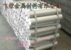 进口2A14铝合金棒 环保6061铝带 国标2014铝棒
