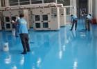 环氧树脂平涂地坪-环氧薄涂地坪价格