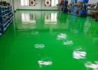环氧薄涂施工工艺-环氧平涂地坪