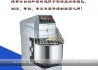 广东小型全自动和面机厂家批发 各大食品机械销售前来代理