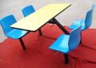 河北餐桌椅批发,不锈钢餐桌椅厂家,餐台椅
