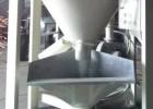 立式塑料颗粒片料干燥逆流混料机烘干搅拌机