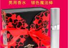 费洛蒙瓶装香水12ml 男女款 198元