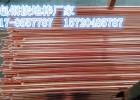 铜包钢接地棒作为新的技术 在我国应用广泛