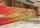上海桁架背景射灯租赁公司