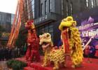 上海庆典活动舞狮道具租赁公司