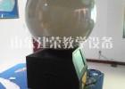数字星球系统 多媒体球幕投影仪