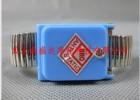 商品无极限带检测报告防静电金属无线手环价格服务中心-武汉