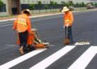 泉州停车场划线厂家,泉州道路划线,泉州车位划线