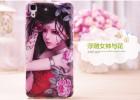 新上市iPhone7手机保护壳UV打印加工 手机壳彩印图案