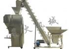 包装机械/自动上料称重包装机