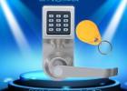 现货直销家居密码智能锁 解放机械钥匙感应遥控锁